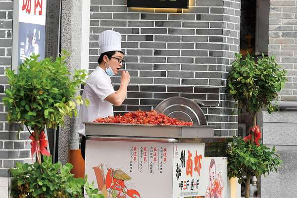 53169_zhangchunmei_1592996676153.jpg