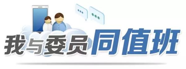 """""""研究高铁永磁牵引技术第一人"""""""