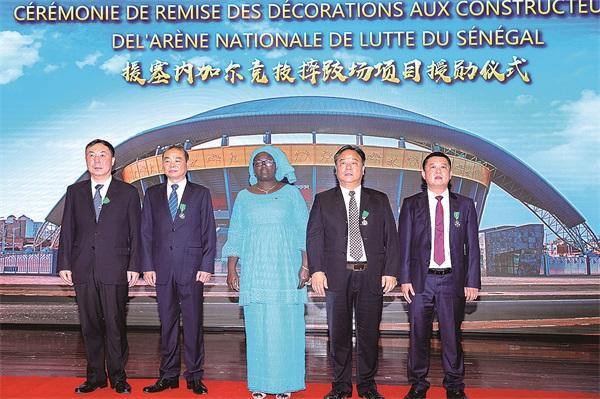 3版-塞内加尔贸易和中小企业部部.jpg