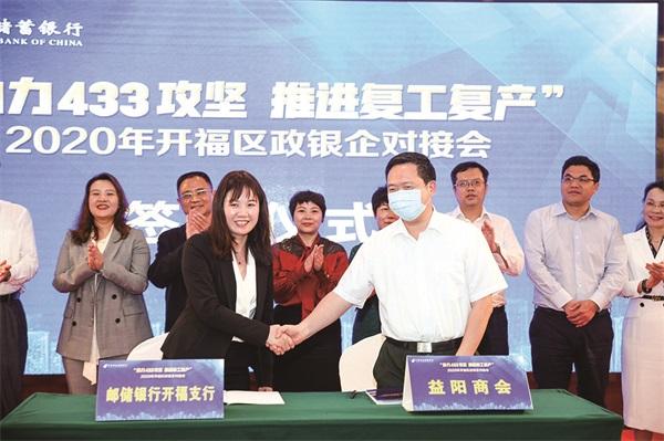 区yabox9电竞牵头组织政银企对接会的签约现场.jpg