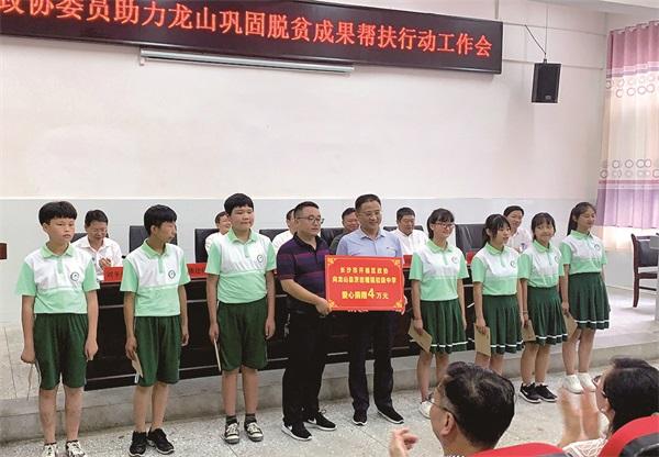 区yabox9电竞向龙山县茨岩塘镇初级中学爱心捐赠4万元.jpg