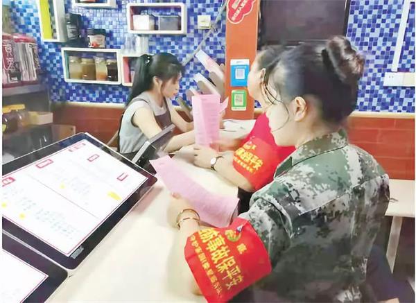 http://www.hunanpp.com/caijingfenxi/69292.html