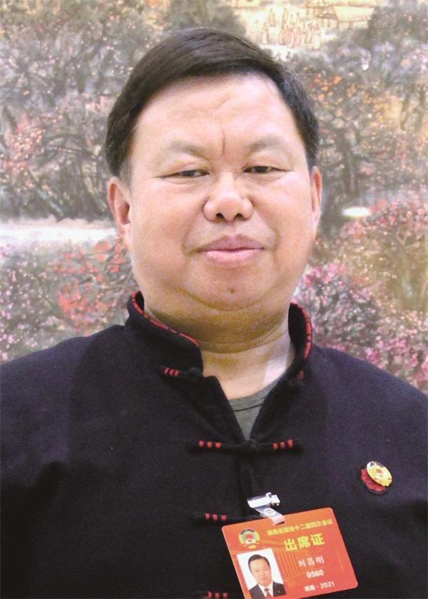 湘西刘昌刚.jpg