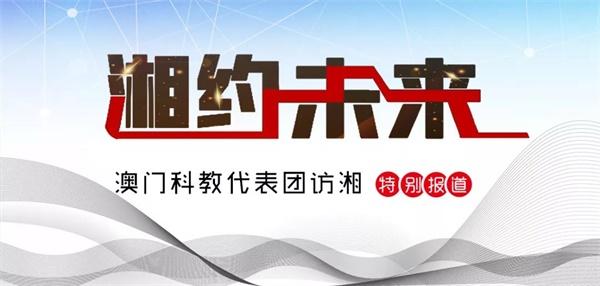 http://www.hunanpp.com/hunanxinwen/85162.html