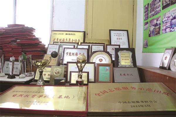 56613_zhangchunmei_1596123964875.jpg