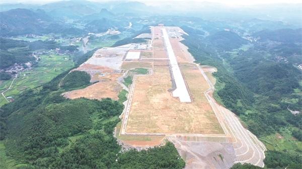 建设中的湘西机场.jpg
