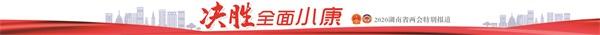 http://www.hunanpp.com/caijingfenxi/96966.html