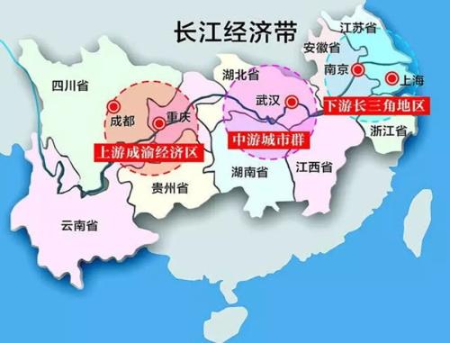 云媒北京约访|推动长江经济带发