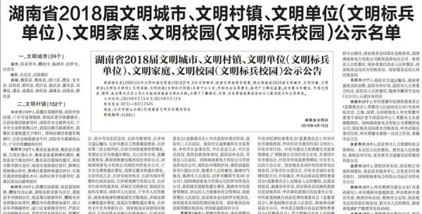 http://www.xpqci.club/hunanfangchan/67330.html