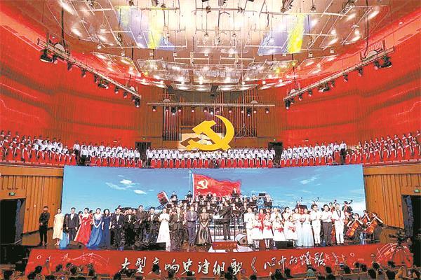 7月8日晚, 大型交响史诗组歌《心中的颂歌》在长沙音乐厅首演 长沙晚报.jpg