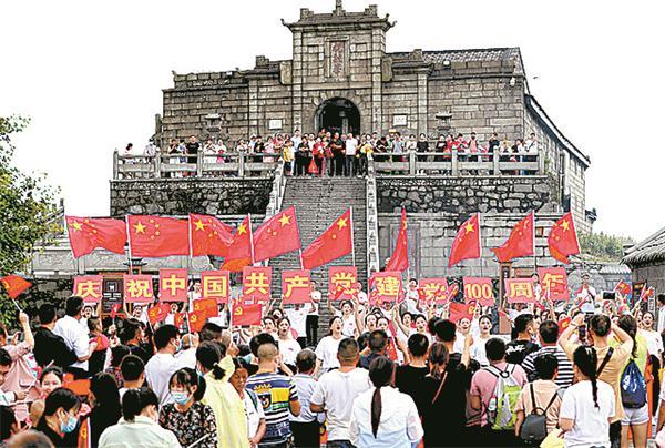 7月1日,南岳山上祝融峰、南岳山脚祝融小镇红旗招展,歌声嘹亮 来源中国日报.jpg