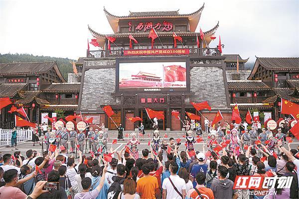 7月2日晚,张家界魅力湘西大剧院上演公益快闪活动。来源红网.jpg
