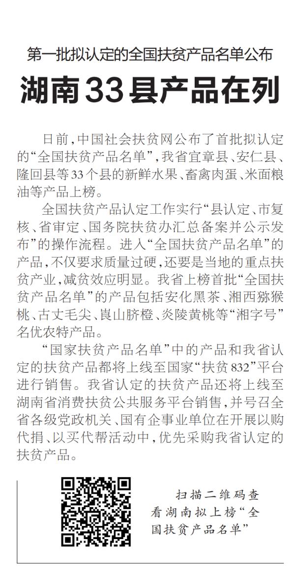 01B20200417C_00_wps圖片_看圖王.png