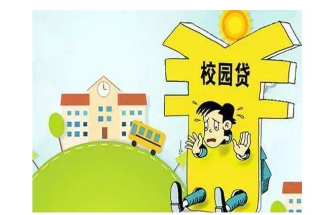 云宝上北京,整治大力谈谈校园贷焊接氩弧焊手法视频图片