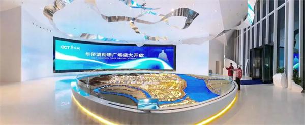 湖南华侨城创想广场开放暨来雁塔