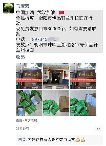 http://www.store4car.com/shehui/1590182.html